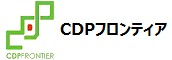 CDPフロンティア