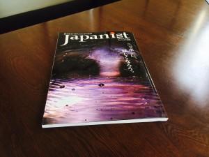 Japanist (1)
