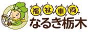 narukitodhigi_logo